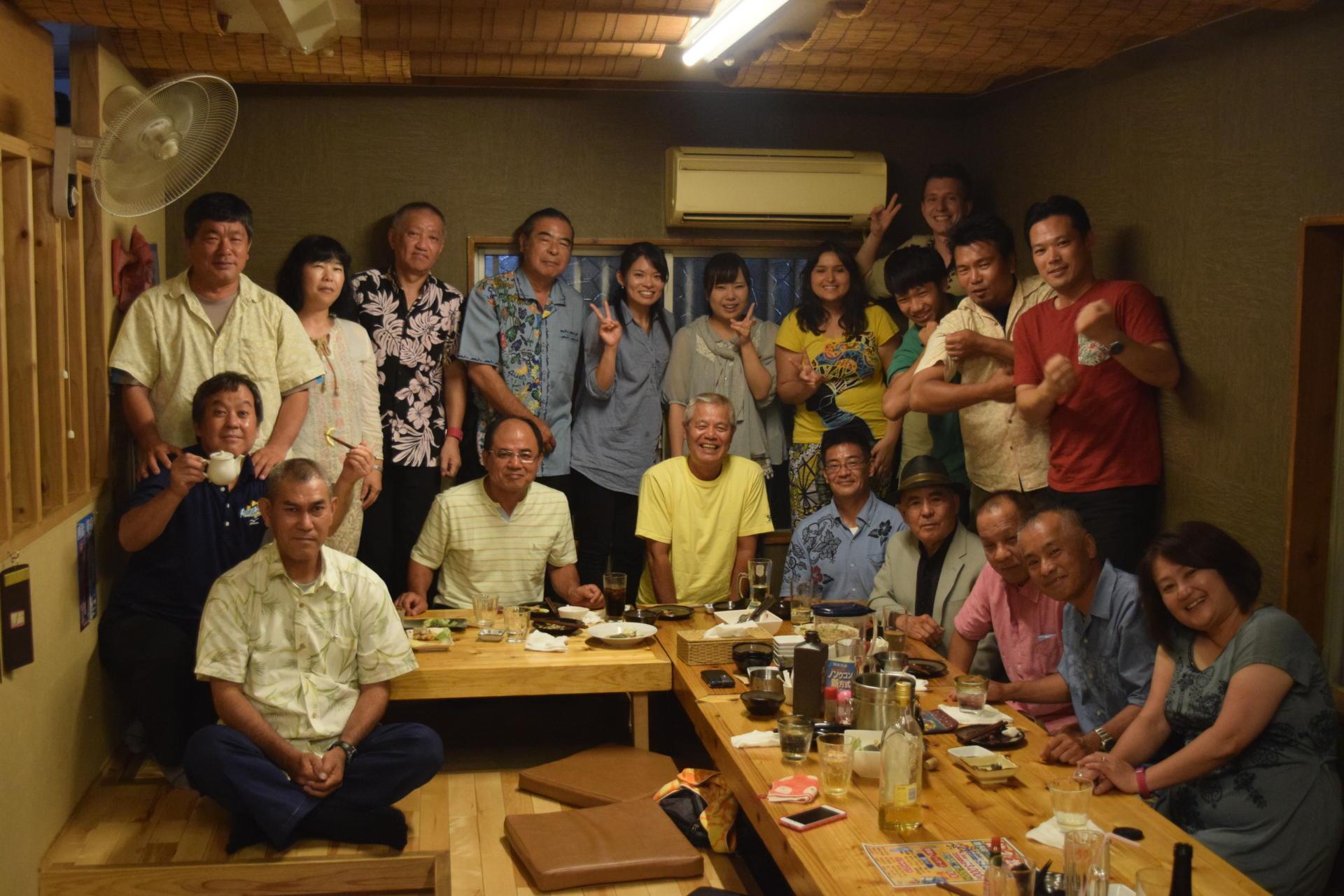 Japonia Okinawa