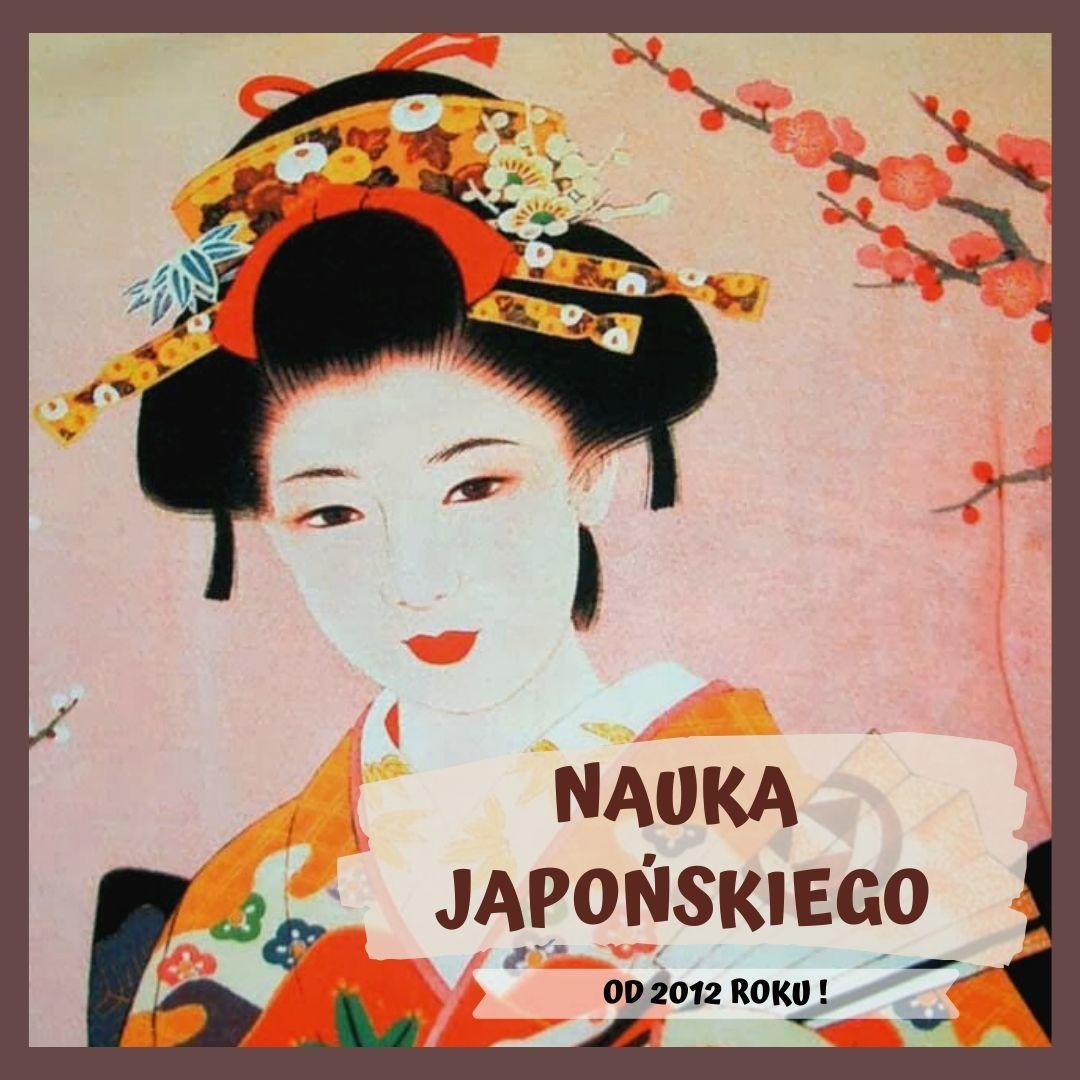 Ucz się japońskiego z Diana Sensei!